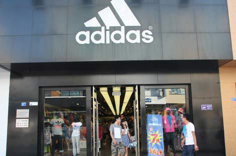teams-sponsored-by-adidas